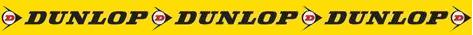 логотип мотошин Dunlop (Данлоп)