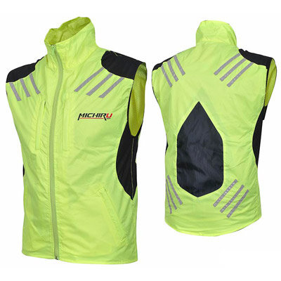 Мотокуртка MICHIRU Safety Vest Лимонный